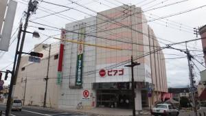 20150901ピアゴ飯田駅前店 (2)