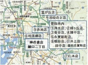◇フェルナ地図