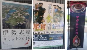□ポスター始神テラス20150814 (31)
