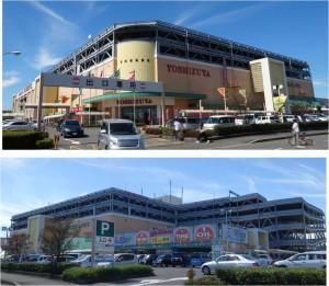 ●20150919ヨシヅヤ津島本店 (1)