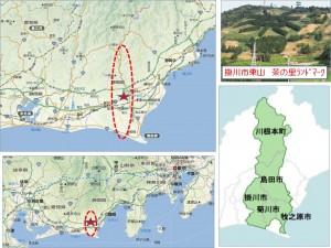 ◆地図 茶草場-1