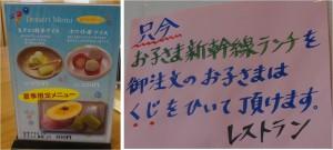 ◇メニュー-1カフェレストランアグリの郷 栗東20150812 (8)