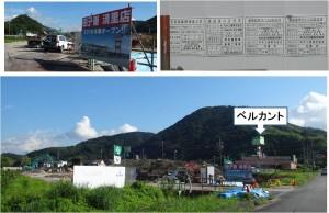 ◆-1 20150912田子重清里店20150912 (7)