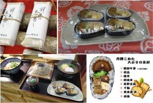 ◇見本 カフェレストランアグリの郷 栗東20150812 (13)