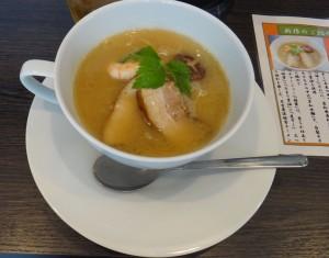 八麺山(名古屋市)20150917 (9)