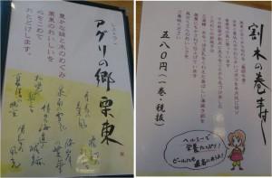 ◇メニューカフェレストランアグリの郷 栗東20150812 (8)