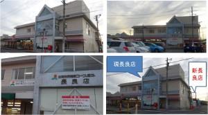 ◆現20150919コープぎふ長良店 (9)