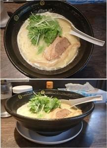 ★鶏 麺の坊 大須晴れ20150830 (4)