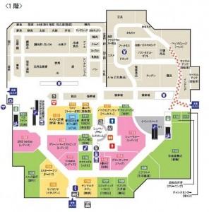 アピタ磐田店 フロアレイアウト-1