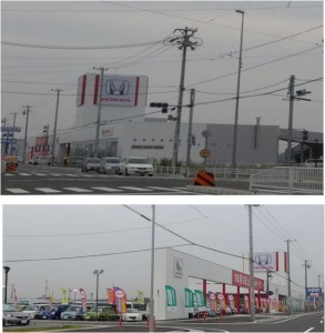 ●ホンダカーズ新店20151009 (1)