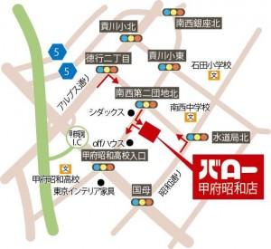 バロー甲府昭和店 地図