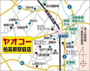 ヤオコー柏高柳駅前店 地図-1