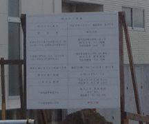 20151118テックランド藤枝店 (10)