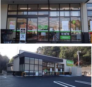 ●20160104フェルナ豊田志賀店 (45)