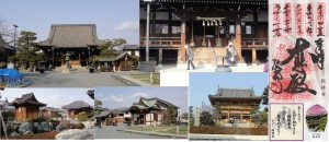 ●20110129 22-06補陀洛山 総持寺