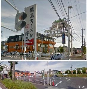 ◇パレス側出店予定地 2015年エディオン天白店 (3)