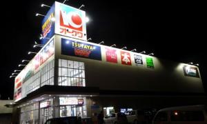 ●20151211オークワ熊野店 (2)