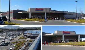 ●コストコ和泉倉庫店20151229 (3)