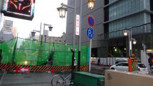 ■◆道路陥没工事シンフォニー豊田ビル(新第二豊田ビル)20151221 (7)