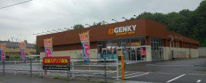 ■■ゲンキー下沢店20160625 (3)
