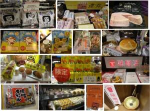 ■販売商品 三州岡崎宿20160213ネオパーサ岡崎 (34)