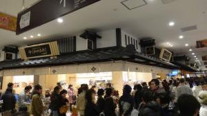 ●和田四五郎商店20160213ネオパーサ岡崎 (31)