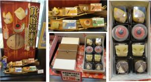 ■店内妖怪和菓子20160122大漁市場なかうら