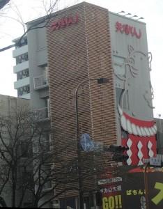 20110114矢場とん