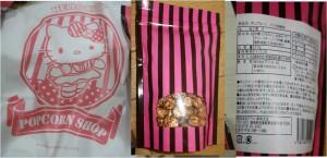 ★購入商品東海テレビハローキテイ ネオパーサ岡崎 (4)ポップコーン八丁味噌味