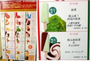 ◆ジェラートソフトクリーム20160213ネオパーサ岡崎 (91)