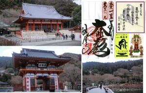 ●20100109先達二順目23-3応頂山 勝尾寺