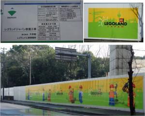 ◆レゴランド名古420160214 (4)
