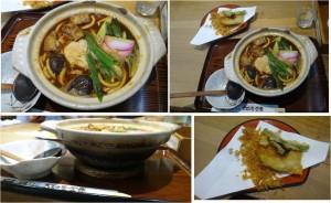 ★たぬき味噌煮込み20140810大正庵釜春本店 (2)