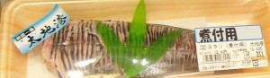 ◇ヨラリ骨切り20120429Aコープランティス店 (29)