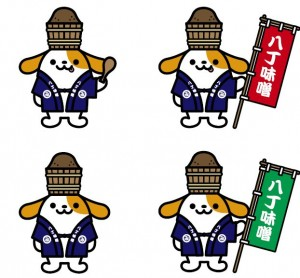 ロゴ キャラクター-2