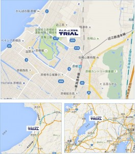 ◆トライアル彦根松原店 地図