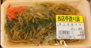 ■富士宮やきそば20091003食鮮館タイヨー 富士厚原店 (17)