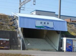 ■駅 20160315豊田四郷駅周辺土地区画整理事業 (2)