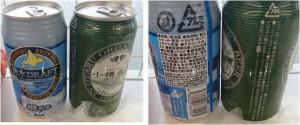 ★購入商品流氷ドラフトと小樽ビール20160319オークワ幸田店 (24)