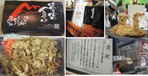 ◆20080911ズームインスーパー全国うまいもの博・富士宮やきそば