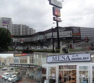 ●20090725メッサ オークワ高松店・0建物000