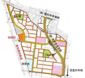 ◇施工区域-2 豊田四郷駅周辺土地区画整理事業 (8)