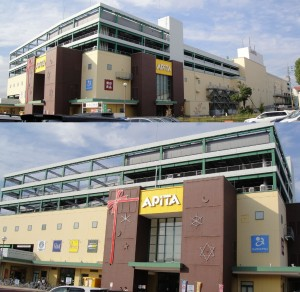 ●20101016アピタ千代田橋店apita chiyoda1456