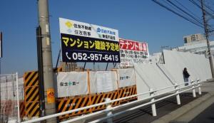 20160304コノミヤ砂田橋店 (1)