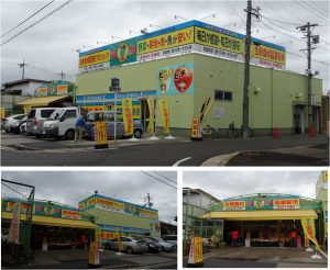 ●20131025タチヤ高針店 tachiyatakabari