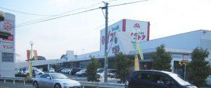 20080913 ヨシヅヤ佐古木店