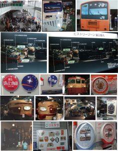 ◆20080330-06鉄道博物館・群集01