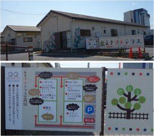 ■東口側 えきまちテラス20160311JR岡崎駅  (12)