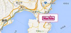 マックスバリュ伊東駅前店 地図-2