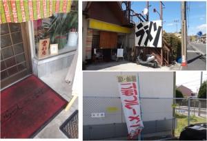 ◆営利庵(名古屋市)20160325 (1)